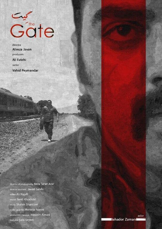 bahador-zamani-movie-poster-051